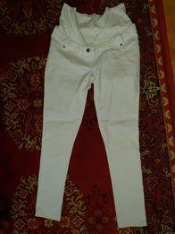 Nowe firmowe spodnie ciążowe Love2wait roz.30