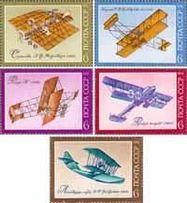 Почтовые марки. СССР. 1974. История отечественного авиастроения