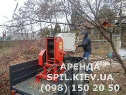 Аренда измельчителя веток, дробилка древесины Киев