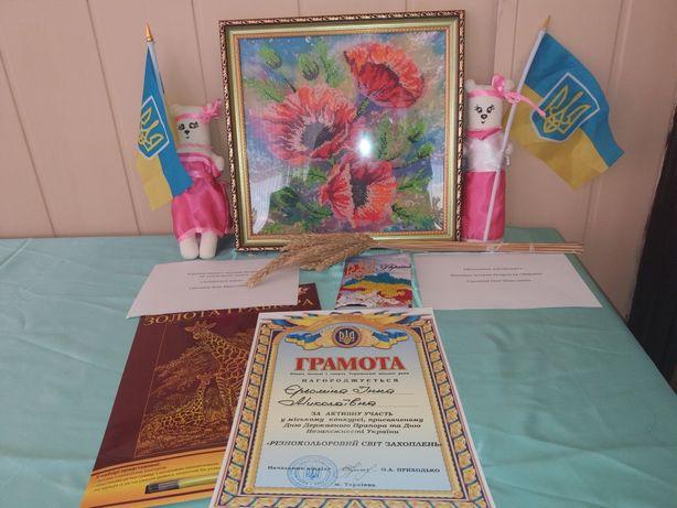 Картина вышитая чешским бисером Маки Терновка - изображение 4