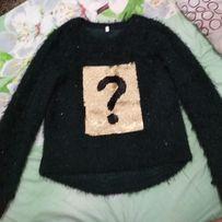 Красивый свитер травка