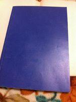 Синий альбом, журнал, 150 листов, линия