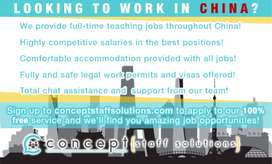 Looking for a fantastic teaching job in China?