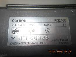 30Копировальный аппарат Canon FC230