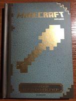 Minecraft poradnik dla budowniczych.