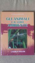 Животные и их окружающая среда-Озера и болота