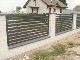 Ogrodzenia metalowe, bramy, ogrodzenia łupane-nowoczesne