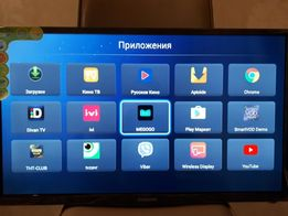 "Samsung 32""! Smart TV на андроиде..T2 тюнер..1920×1080..новый!"