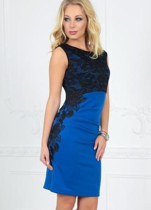 Продам платье Лубны - изображение 1