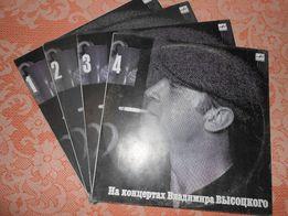 Продам пластинку альбом Высоцкого
