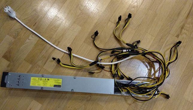 Серверный блок питания HP 2450W РАСПАЯННЫЙ- 2900грн.