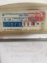 Газовый счётчик