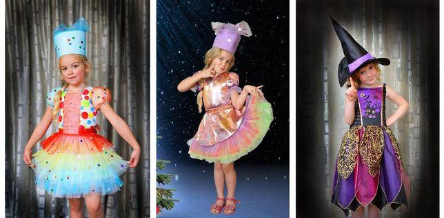 Прокат детских костюмов и индивидуальный пошив на условиях проката