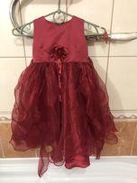 Платье карнавальное шикарное платье на утренник