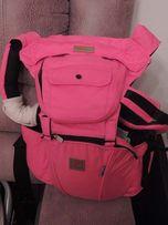 Рюкзак-переноска Beba mour розовый