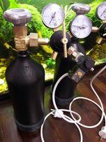 Система со2 аквариумная углекислотная баллон балон цо2 камоци камози