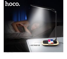 Настольная LED лампа Hoco с беспроводным зарядным устройством