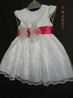 Нарядное платье для девочки 98см Соцгород