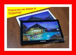 Планшет Samsung Galaxy Tab S 8 ядер, 3G, GPS 2 гб ОЗУ 32 Гб 10 дюймов