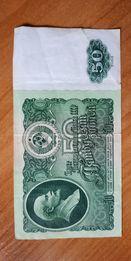 Купюры СССР 1961 год ТОРГ