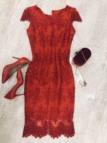 Продам безумно красивое платье по фигурке