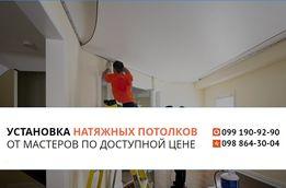 НАТЯЖНЫЕ ПОТОЛКИ в Харькове. Без посредников и переплат!