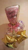 Гелиевые шарики. Бокал happy birthday