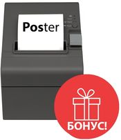 Принтер Xprinter Q260 Ethernet Poster (Epson TM-T20 Ethernet чековый)