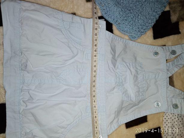 Пакет вещей на девочку Лубны - изображение 7