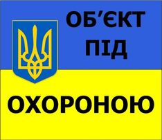 Охранная сигнализация в Бердянске