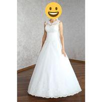 Продам весiльну сукню