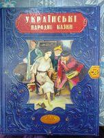 Сказки 2 тома