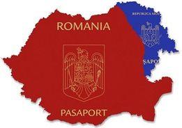 Румынский язык. Полная подготовка к присяге. Документы-переводы.