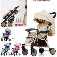 Strollers and smart baby watches available in 4 weeks.. 0