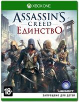 Assassin's Creed Unity Xbox One [Digital code]