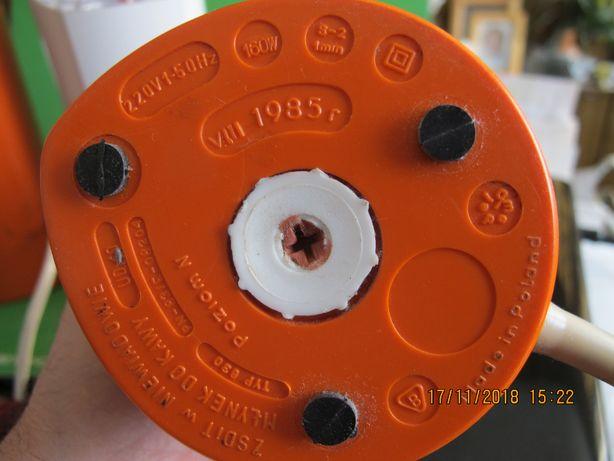 Młynek do kawy udarowy typ 651 Niewiadów Nowy Sosnowiec - image 6