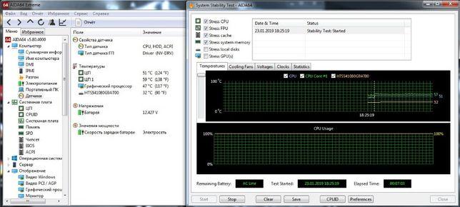 Acer Aspire 9301 AWSM Кременчуг - изображение 8