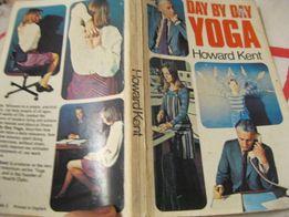 старая 1974 книга йога day by day YOGA Howard Ховард Кент