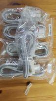 Kabel kable DVI nowe, do głośników inne