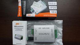 Продам усилитель мощности для RGB LED контроллера.