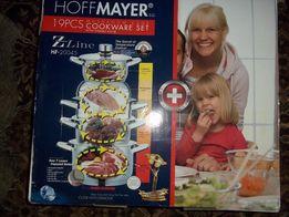 Набор кухонной посуды Hoffmayer