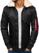 Распродажа Мужская куртка пилот зимняя до -10. Теплая, воротник мех