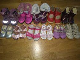 Распродажа детской обуви Naturino Chicco Shagovita Primigi Woolf и пр