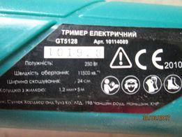 Продам триммер электрический