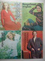 """""""Волшебный клубок"""", набор открыток по вязанию."""