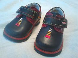 Кеды, туфельки