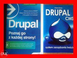 2 Książki: Drupal Poznaj Go Z Każdej Strony K. Palikowski + Drupal CMS