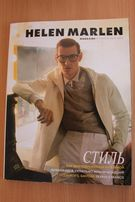журнал Helen Marlen / Хелен Марлен / мода / салон / одяг / одежда