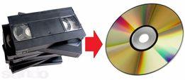 Оцифровка (перезапись) видеокассет на DVD диск