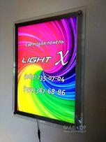 Ультратонкий лайтбокс (световая рекламная панель) формата А1, А2, А3